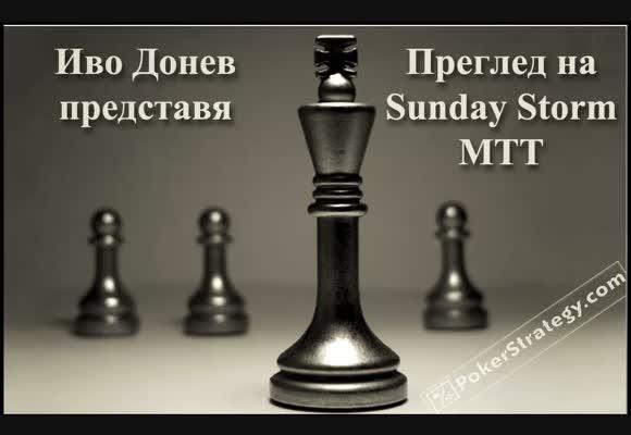 Sunday Storm с Иво Донев - част 2