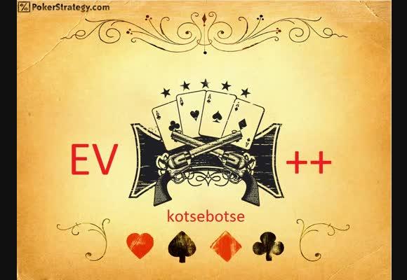 EV ++ (част 6)