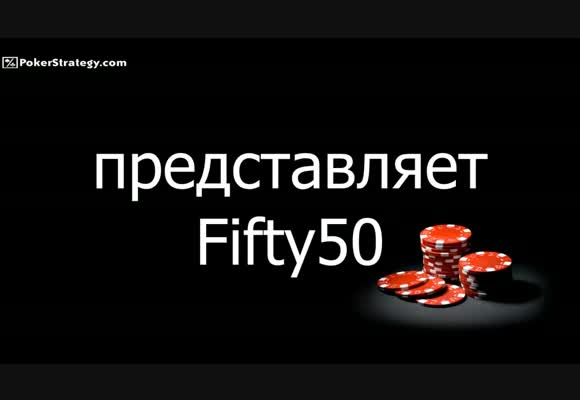 Дублаж: SNG $20-30 fifty50 fullring