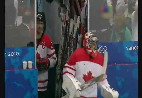 O Canada – 1. rész