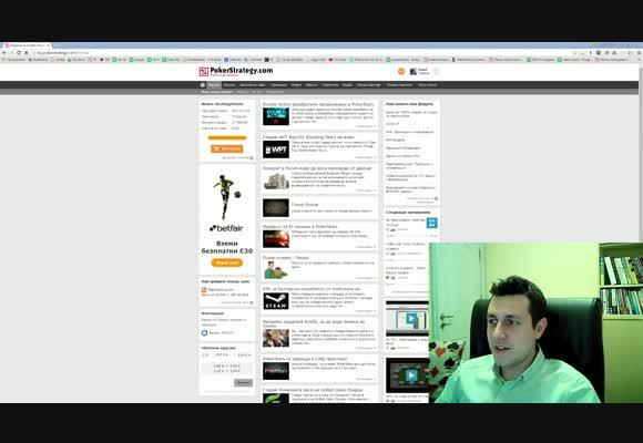 Преглед на ръце в No-limit форума