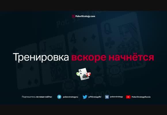4ertik покер