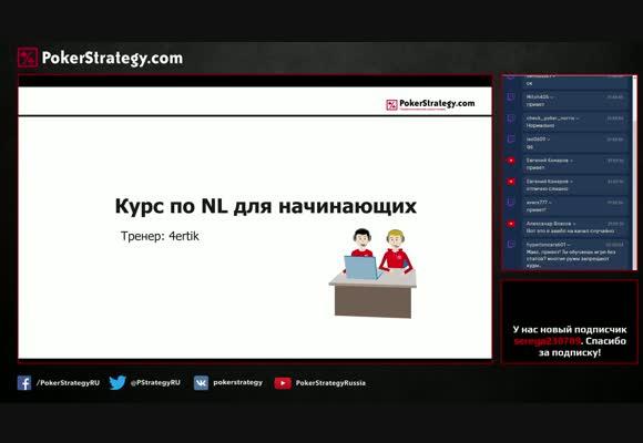 Курс по NL BSS 2019. Урок 2