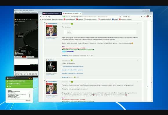 NL BSS c Donetskiy - Разбор игры izorro