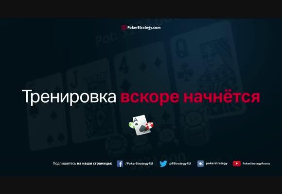 Экзамен для победителя с Donetskiy и Hunter71