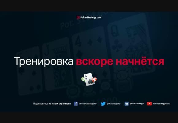 Экзамен для победителя с Donetskiy и glot