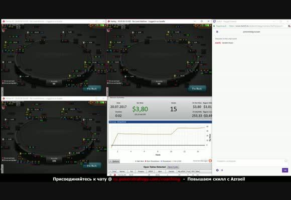 Живая игра с Azraeil - NL $10 FR Zoom