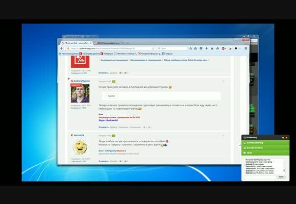 NL $100-NL $200 с AndrewHvorov и diabolik7777