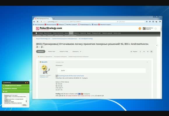NL BSS, разбор раздач с AndrewHvorov