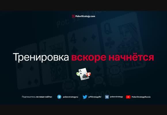 стрим казино в эфире 2021 январь новые