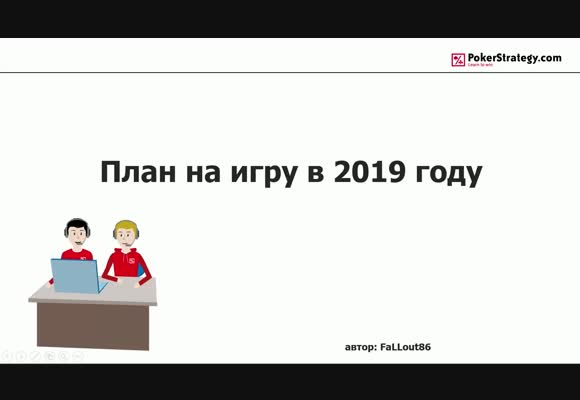 Новый год - Новый план розыгрыша, часть 1