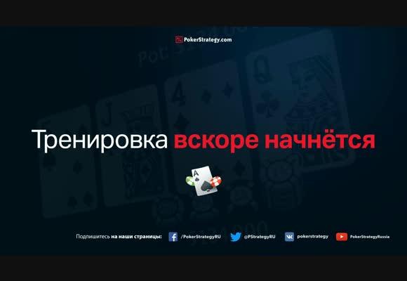 Spin&Go, живая игра c MikeShipa