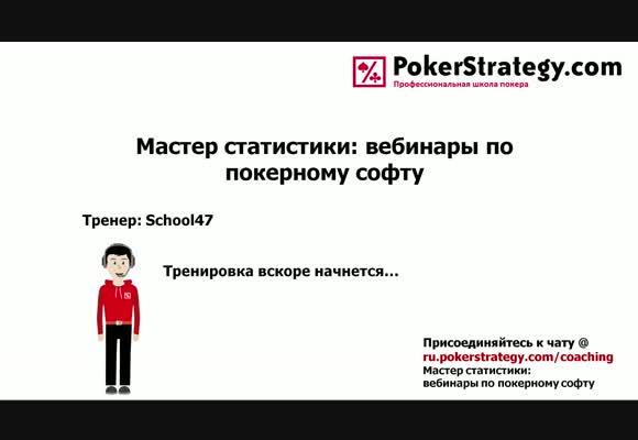 Мастер статистики - Вебинар по HM2, 31.03.15