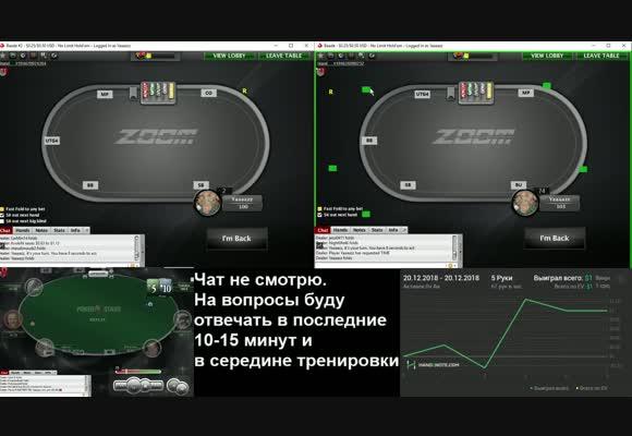 NL $50 SH Zoom c Traxa