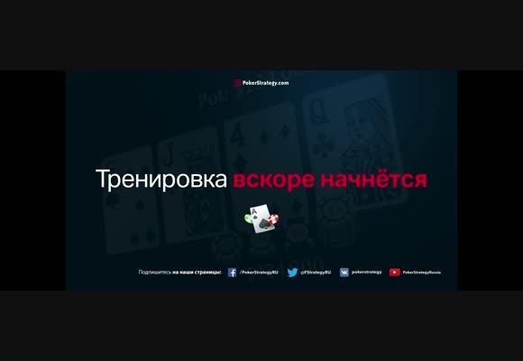 БеZOOMные микролимиты с aMoneyTM, 06.04.2017