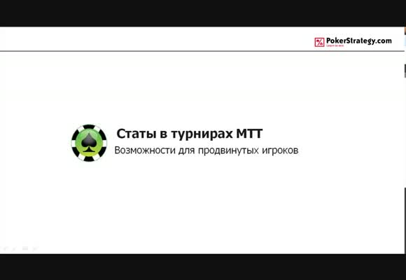 MTT, Статистика в МТТ, часть 2