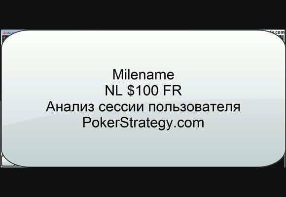 NL MSS $100 FR