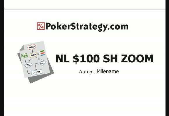 NL MSS $100 Zoom SH