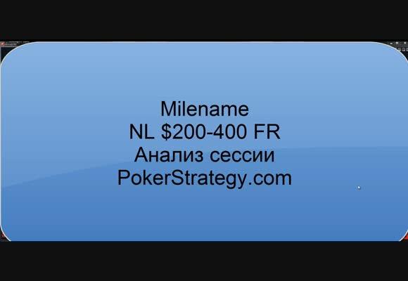 NL MSS $200/400 FR