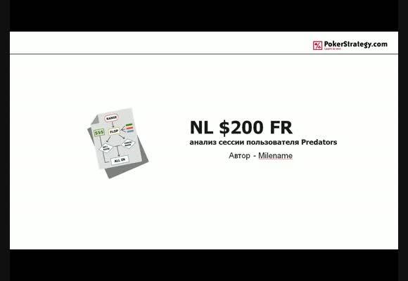 NL MSS $200 FR