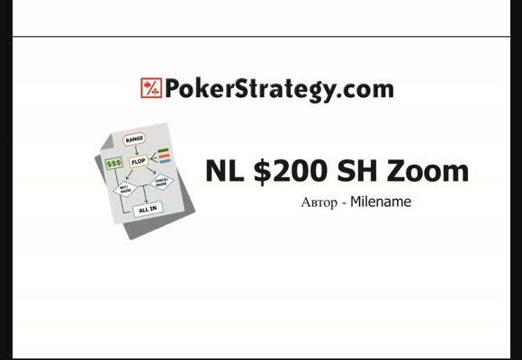 NL MSS $200 Zoom SH