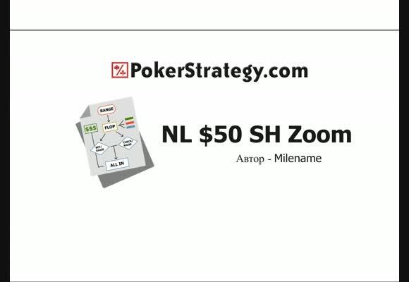 NL MSS $50 Zoom SH